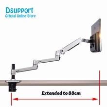 Aluminum Alloy Full Motion Free Lifting Ultra Long Arm 10-30 inch LED LCD Monitor Holder Lengthen Arm Monitor Mount Bracket