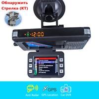 STR8500 3 IN 1 DVR Radar Detector GPS Locator radar detector dash camera Speed control antiradar detect Strelka(CT) for Russia