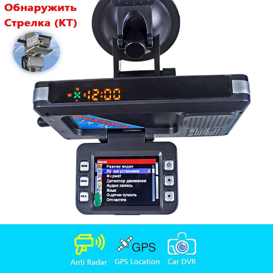 STR8500 3 en 1 DVR Radar détecteur GPS localisateur radar détecteur dash caméra contrôle de vitesse antiradar détecter Strelka (CT) pour la russie