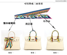 New Arrival Horse Rider Fashion Lady Silk Twilly Scarves Bags Scarf Small Ribbon Hair Band Bandeaus BD31