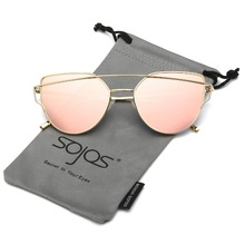 SOJOS Sunglasses Women Men Cat Eye Accessories Sun Glasses Fashion Brand New Twin-Beams Pink Sun glasses oculos de sol 1001