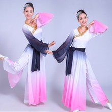 Chinese style Hanfu classical dance costumes adult female Yangko national fan costume