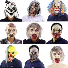 Adult Halloween Masks Party Latex clown wizard Scary Face Mask Horrible Masquerade Ornament Decor Real Simulate