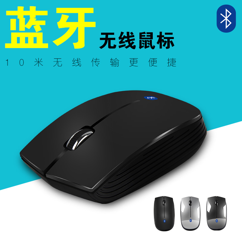 2017 new wireless <font><b>bluetooth</b></font> mouse for <font><b>Notebook</b></font> PC