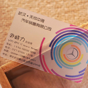 Image 2 - 100 pcs/lot custom Transparent PVC visit cards Customized clear/frost Business Card printing