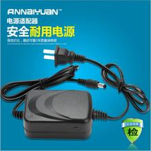 Free shipping wholesale 10W Two-wire switching power adapter orignal brand 5V2A desktop two-stage power supply