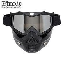 Лидер продаж модульная маска Съемный очки и рот фильтр идеально подходит для открытым Уход за кожей лица мотоцикл половина шлем или Винтаж Шлемы
