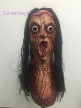 Adult Latex Scary Mask Full Head Face Breathable Halloween Horror Mask Fancy Dress