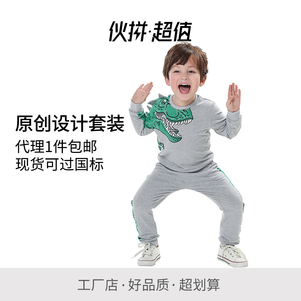 Boys Children Clothes 2019 New Spring Fleece Dinosaur Cartoon Painting Clothes Two-piece SuitBoys Children Clothes 2019 New Spring Fleece Dinosaur Cartoon Painting Clothes Two-piece Suit