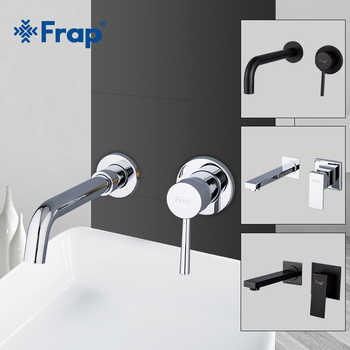 FRAP Wall Mounted Basin Faucet Brass Single Handle Mixer Tap Hot & Cold Bathroom Water Bath Matt Black Faucet Sink Y10050/-1 - DISCOUNT ITEM  54% OFF All Category
