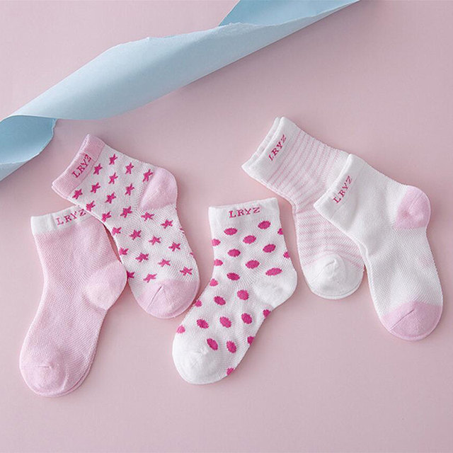 Kid's Cotton Thin Breathable Socks 5 Pairs Set