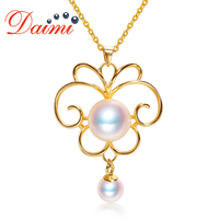 DAIMI Butterfly Pendant 925 Silver Pendant 8 8.5mm Akoya Pearl Pendant
