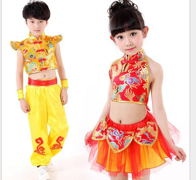 China yellow clothes boy