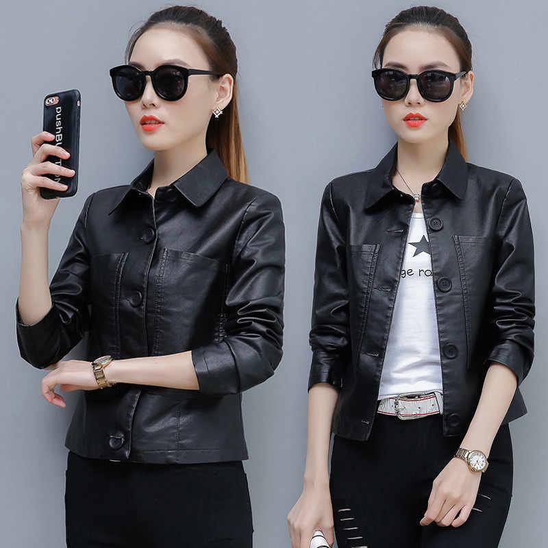 Pu オートバイの革のコート 2019 春秋の新香港スタイルシックなジャケットショーファッション野生のジャケット女性の革