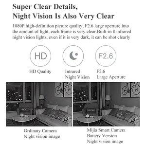 Image 5 - Global Version Xiaomi Smart Camera IMILAB EC2 1080P WIFI IP Webcam 120 Degree IP66 Waterproof Home Security Cameras with Battery