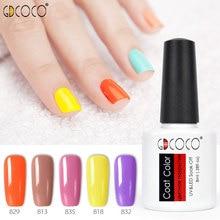 5pcs*8ml GDCOCO Nail Gel Varnish Polish Summer Color Soak Off UV LED Art Camouflage Kits