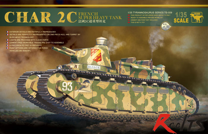 ФОТО RealTS Meng model TS-009 1/35 CHAR 2C dSUPER HEAVY TANK plastic model kit