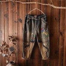 Ankle Length Harem Pants Indie Folk High Waist Jeans Woman Regular Softener Vintage Bleached Ripped Embroidery Washed Waist недорго, оригинальная цена