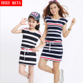 2017 Spring Family Matching Outfits Fashion Short Sleeve Mother Daughter Dresses Cotton Mom Daughter Dress Family Look Clothing