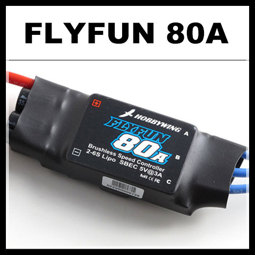 HobbyWing Flyfun ESC 80A with 5V 3A BEC for 550 class helicopter 3D,70 class fixed-wing airplane 300 class helicopter