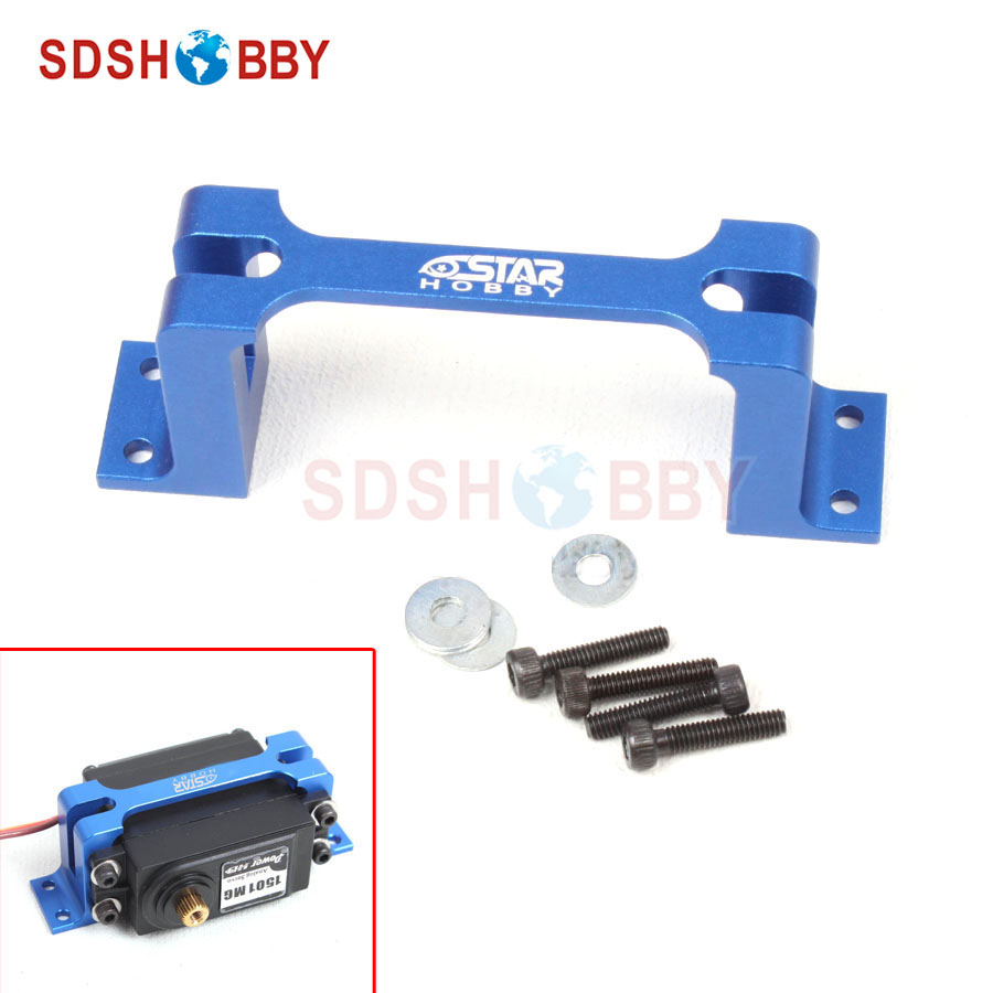 6STARHOBBY CNC Aluminum Alloy Blue Servo Protector / Servo Holder/ Servo Mount d09 aluminum alloy bicycle cnc front fork washer blue white 28 6mm
