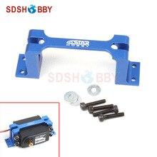 6STARHOBBY CNC Aluminum Alloy Blue Servo Protector Servo Holder Servo Mount