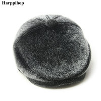 Harppihop Fashion Faux Mink Hair Forward Cap Male Winter Warm Hat Cap Hat