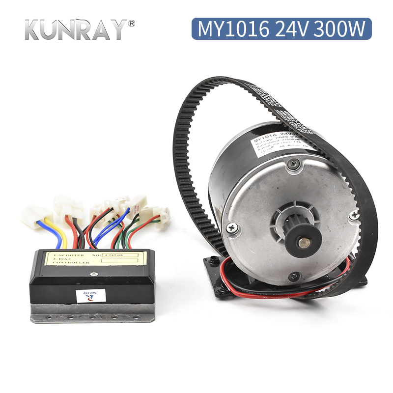24VDC300W Brushed Motor LINGYING MY1016 Electric Scooter Electric Bicycle Bike Motor Kit With 24V Controller 535-5M Belt24VDC300W Brushed Motor LINGYING MY1016 Electric Scooter Electric Bicycle Bike Motor Kit With 24V Controller 535-5M Belt