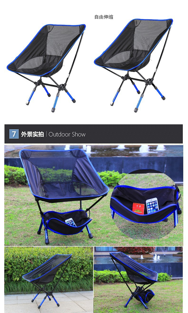 Beach-chairs-Outdoor-chairs-Fishing-Chair-Garden-chairs-06