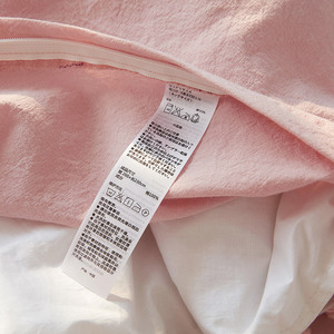 Image 4 - LOVINSUNSHINE Juego de cama de princesa rosa con tela de bola lavada, funda nórdica Queen King, funda de almohada cómoda cc44 #