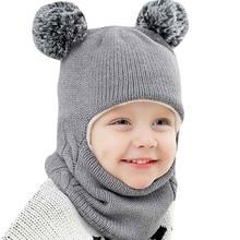 Детские зимние шапки с ушками для девочек и мальчиков; теплые шапки; комплект с шарфом; детская шапочка; Enfant; вязаная Милая шапка для девочек и мальчиков; 1D18