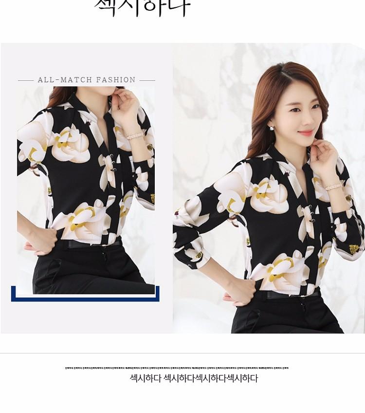 HTB13mFTNVXXXXb9XpXXq6xXFXXXr - Autumn Fashion Blouse Office Work Wear shirts Women Tops