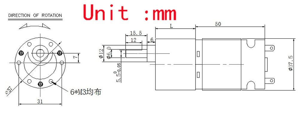 Bringsmart DC Мини Мотор JGB37-545 12V Шестерни Мотор DC 24V 7-1000 об/мин с обратный высокий крутящий момент мотор Применение для электронного дверного замка