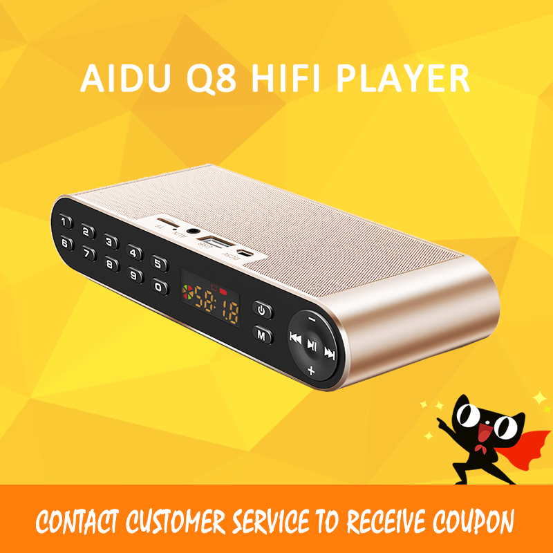 AIDU Q8 Wireless Portable Bluetooth Speaker Mini Audio HIFI Player LED Display Speaker With Microphone индукционная варочная панель gorenje gis 67 xc