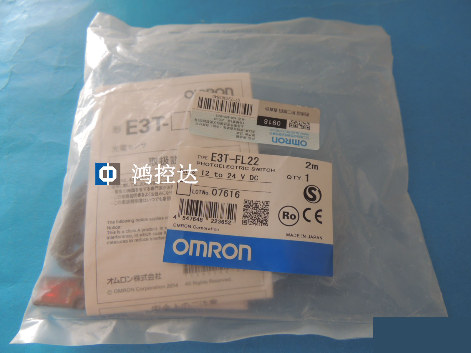 Nouveau commutateur photoélectrique Omron d'origine E3 T-FL22