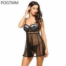 Transparent Underwire Padded Lace Lingerie Sexy Erotic Hot Sex Costume Women Underwear Babydoll Nightwear Porn Exotic Clothes