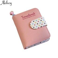 Aelicy, женский короткий кошелек, милый, в горошек, кошелек для монет, из искусственной кожи, на каждый день, известный бренд, кошелек для женщин,...