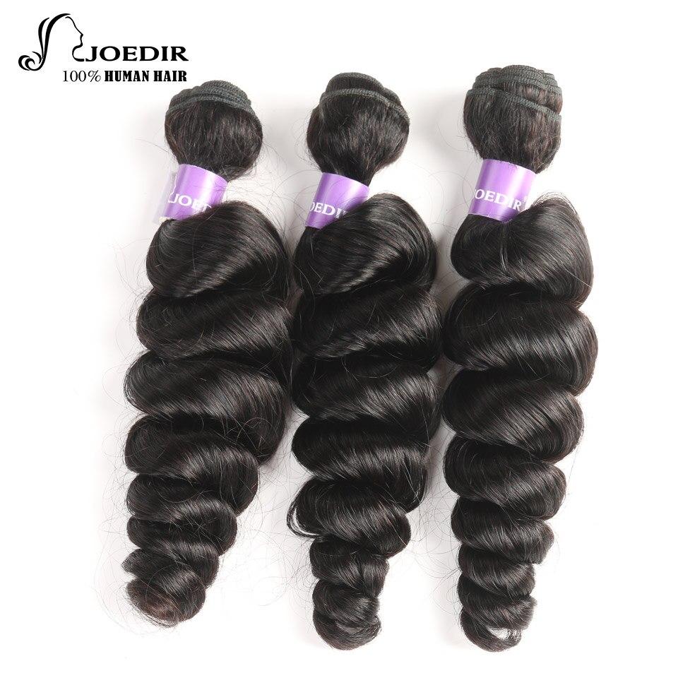 Joedir Pre-colored Peruvian Loose Wave Hair 3 Bundles Human Hair Extensions Non Remy Hair Weave Bundles Free Shipping