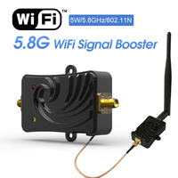 5 8Ghz 5W 802 11 Wireless Wifi Signal Booster Repeater Broadband Amplifiers For Wireless Router Wireless