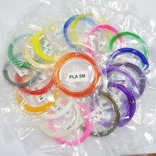 100 М 20 Цветов Случайным 1.75 мм Накаливания 3D Ручка Принтер Материал PLA Нити