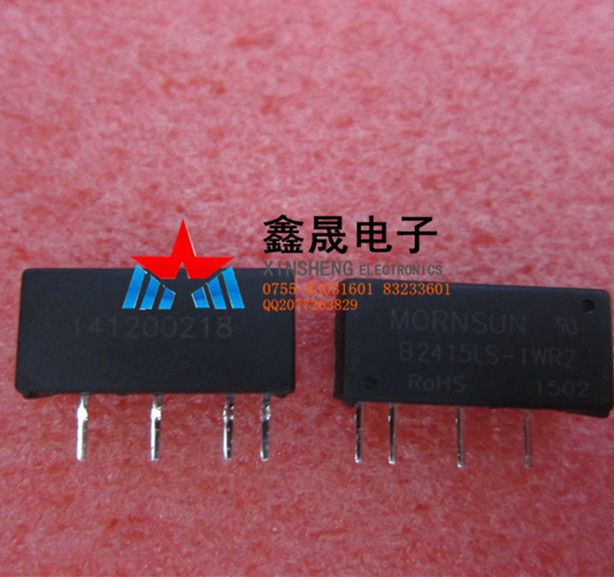 B2415LS-1WR2 MORNSUN Jin Shengyang original spot directly for DC-DC power module