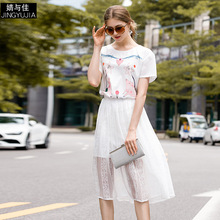Skirt Set Summer Women 2019 New Fashion Printed Round Neck Short Sleeves T Shirt Top + Solid Color Perspective Midi Skirt Suit недорго, оригинальная цена