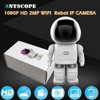 로봇 1080 마력 2MP IP 카메라