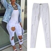 Горячих женщин высокой талии Тонкий стрейч джинсы женские моды отверстие джинсы 2017 Новая личность улица ковбойские штаны