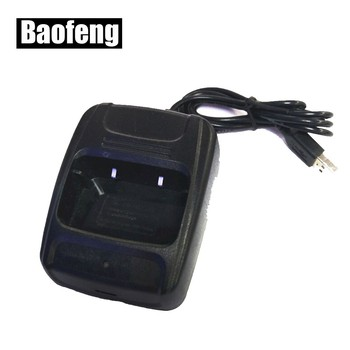 Baofeng BF-888S USB Charger For BF-777S BF-666S BF888S Two Way Radio