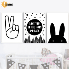 Victory Sign Rabbit Quotes Wall Art Canvas Painting Nordic Posters And Prints Pictures Kids Baby Boy Room Nursery Decor