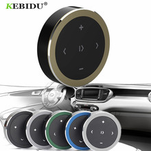 Kebidu 1pc Wireless Bluetooth 3.0 Media Button Car Motorcycle Steering Wheel Music Play Remote Control for iOS/Android Wholesale