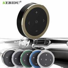 Kebidu 1pc sem fio bluetooth 3.0 botão de mídia do carro da motocicleta volante música jogar controle remoto para ios/android atacado