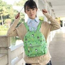 Аниме tonari не Тоторо Косплей женский Симпатичные выражение Mengmei сумка анимация вокруг рюкзака