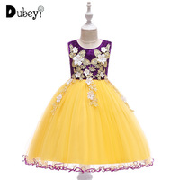 Mustard Yellow Princess Costume Elegant Girls Party Dresses Tutu Dress with Flower for Teen Girl Baby Girl Clothes